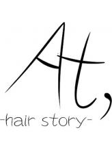 アット ヘアー ストーリー(At, hair story)