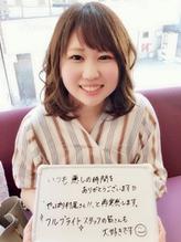 【お客様口コミ】リラクシーラフロブ♪.55
