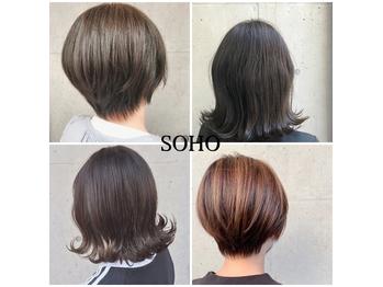 ソーホー 八日市店(SOHO)(滋賀県東近江市/美容室)