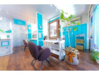 ビューティーメイクサロンアンドット(Beauty Make Salon An.)