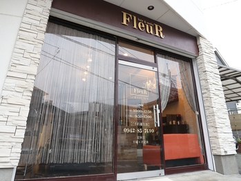 ヘアアンドメイク フルール(FleuR)(佐賀県鳥栖市/美容室)