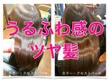 ヘア アリス ワールド 泉店(HAIR ALICE WORLD)