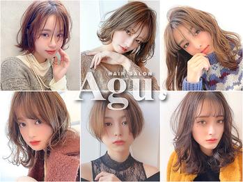 アグ ヘアー コネクション 池袋店(Agu hair connection)(東京都豊島区)
