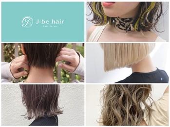 ジェイビーヘア 福岡店(J-be hair)(福岡県福岡市中央区)