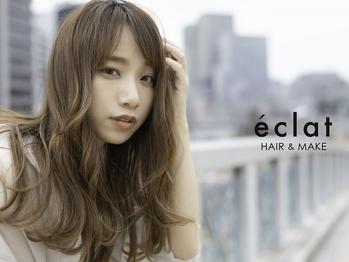 エクラ(eclat)(大阪府堺市西区)