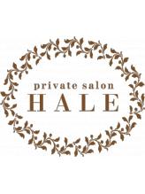 ハレ(HALE)