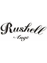 ラッシェルアンジュ(Rushell Ange)