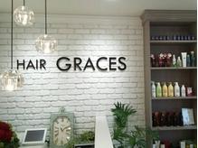 ヘアー グレイシス(HAIR GRACES)の詳細を見る