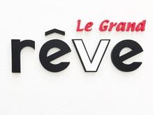 レーブ 浦和店(reve)