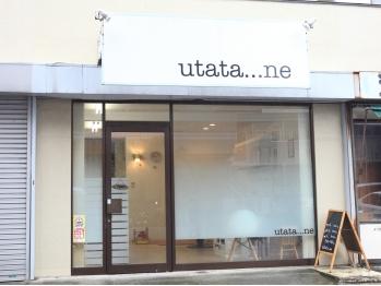 ウタタネ(utata...ne)