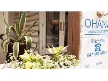 オハナ(OHANA)(千葉県柏市/美容室)
