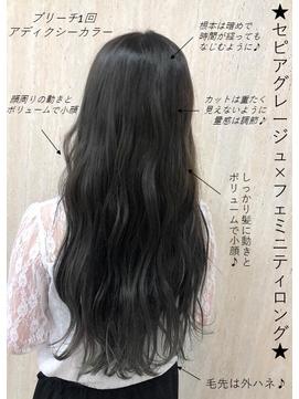 【Aura野田阪神】セピアグレージュ×フェミニティロング★