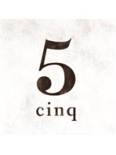 サンク(cinq)