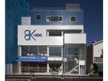 【金沢八景駅より徒歩1分】パン屋さんの4階です!