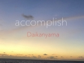 アコンプリッシュ 代官山(accomplish)