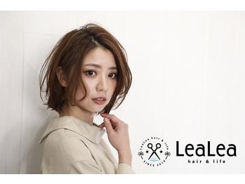 レアレア ヘアアンドライフ(LeaLea)(兵庫県伊丹市/美容室)