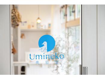 ウミネコ美容室 センター南店(Umineko)(神奈川県横浜市都筑区)