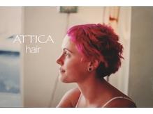 アッティカ ヘアー(ATTICA hair)の詳細を見る
