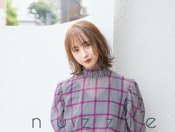 ナズル(nuzzle)