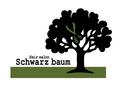 ヘアーサロン シュヴァルツバーム(Hair salon Schwarz baum)