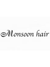 モンスーンヘアー(Monsoon hair)