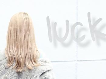 ラック(luck)(福岡県福岡市中央区/美容室)