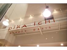 ピカ イチ 八代本店(pikA icHi)の詳細を見る