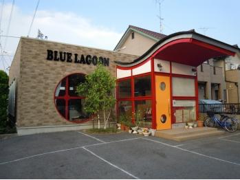 ブルーラグーン