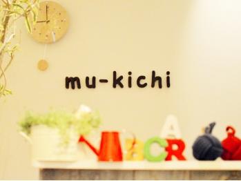 ムーキチ 三鷹(mu-kichi)