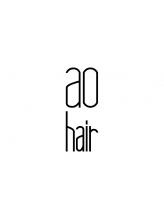 アオヘアー(ao hair)