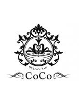 ココクイーンズヘア(CoCo Queen's hair)