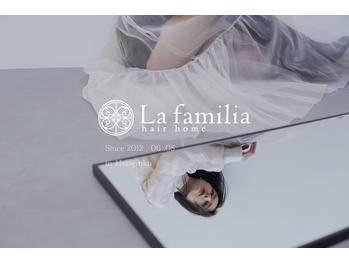 ラファミリア(La familia)(東京都渋谷区)
