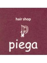 ヘアー ショップ ピエガ(hair shop piega)