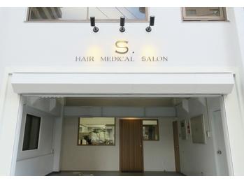 ヘアメディカルサロンエス(HAIR MEDICAL SALON S.)(愛媛県松山市/美容室)