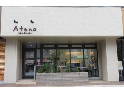 アテナ ヘアアンドメイク(Atena hair&make) image