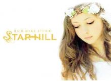 スターヒル(STAR HILL)