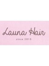 ラウナヘアー (launa hair)