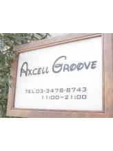 アクセルグルーヴ(AXCELL GROOVE)