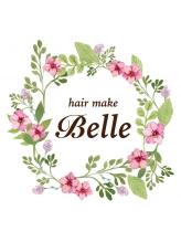 ヘアメイク ベル(hair make Belle)