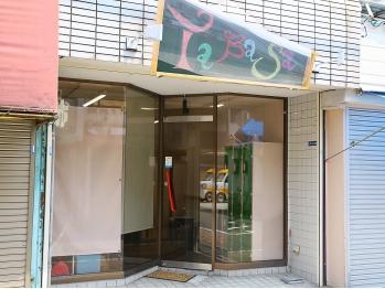 タバサ(TaBaSa)(大阪府門真市/美容室)