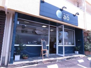 アオ(hair studio ao)の写真