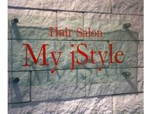マイ スタイル 上野店(My j Style)
