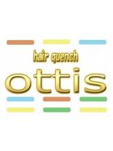 ヘアー クエンチ オッティス(hair quench ottis)