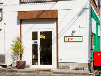 ツーピース(2Peace)(千葉県船橋市/美容室)