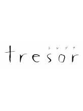 トレゾア(tresor)