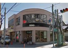SOHO八潮店 信用金庫前で下車。徒歩2分の距離にございます。
