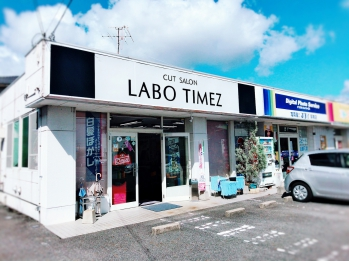 カットサロン ラボタイムズ(CUT SALON LABO TIMEZ)(山口県宇部市/美容室)