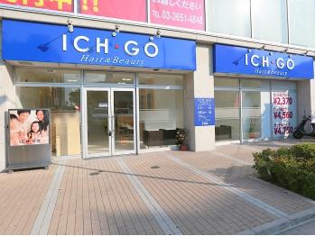 イチゴ 一之江店(ICH GO)