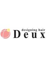 デザイニングヘアードゥ(designing hair Deux)