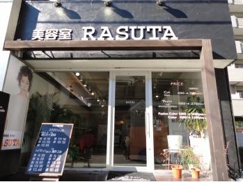 美容室ラスタ 鶴ヶ島店